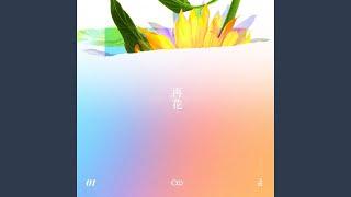 EXID - Dreamer (꿈에) (Solji solo) (2018 Remastering Ver.) (Inst.)