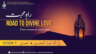 Road to Divine Love | Session 1: Ihsaan