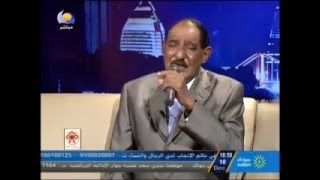 تحميل اغاني عبد العزيز المبارك يا عسل MP3