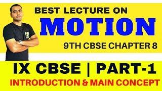 MOTION CHAPTER- CLASS 9 CBSE