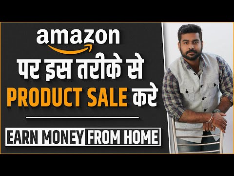 How to Earn Money from Amazon India   How to Sell Product Online   Earn money from Ecommerce