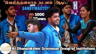 Sandy Dance Perfomence - Dhanalakshmi Srinivasan College -NAKSHATRA 2020