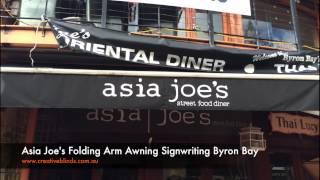 Folding Arm Awning Byron Bay Signwriting