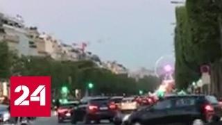 Стрельба в Париже: убит полицейский