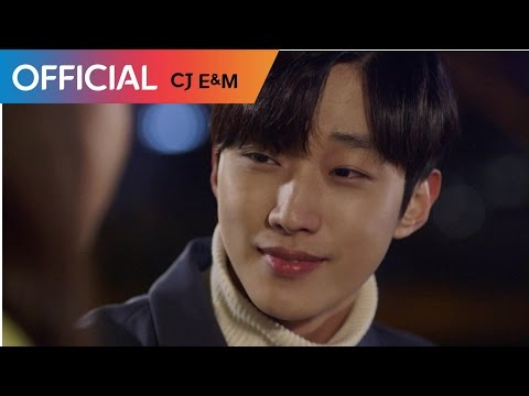 진영 (Jinyoung Of B1A4), 유성은 (U Sung Eun) - I'm In Love MV