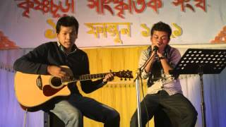 nikosh kalo by udayan with swapan(guitar)