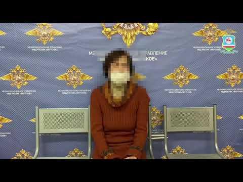 Жительница Якутска, поверив рекламе о заработке на торговле бинарными опционами, перевела мошенникам более 1, 4 миллиона рублей