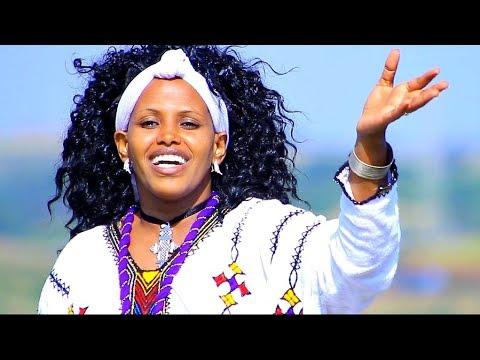 Abeba Demeke – Belilign Gorded | በልልኝ ጎርደድ – New Ethiopian music 2017 (Official Video)