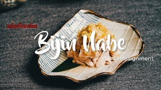 asianTraveler's [Eat, Drink, Travel] featuring Bijin Nabe