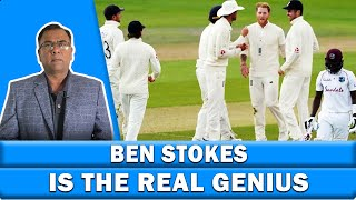 Ben Stokes is The Real Genius | West Indies Once Again Inconsistent