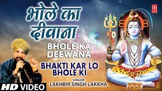 Bhole Ka Deewana By Lakhbir Singh Lakkha Full Song I Bhakti Karlo Bhole Ki