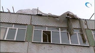 Ремонт крыши в «Истоке» планируют завершить в течение 10 дней