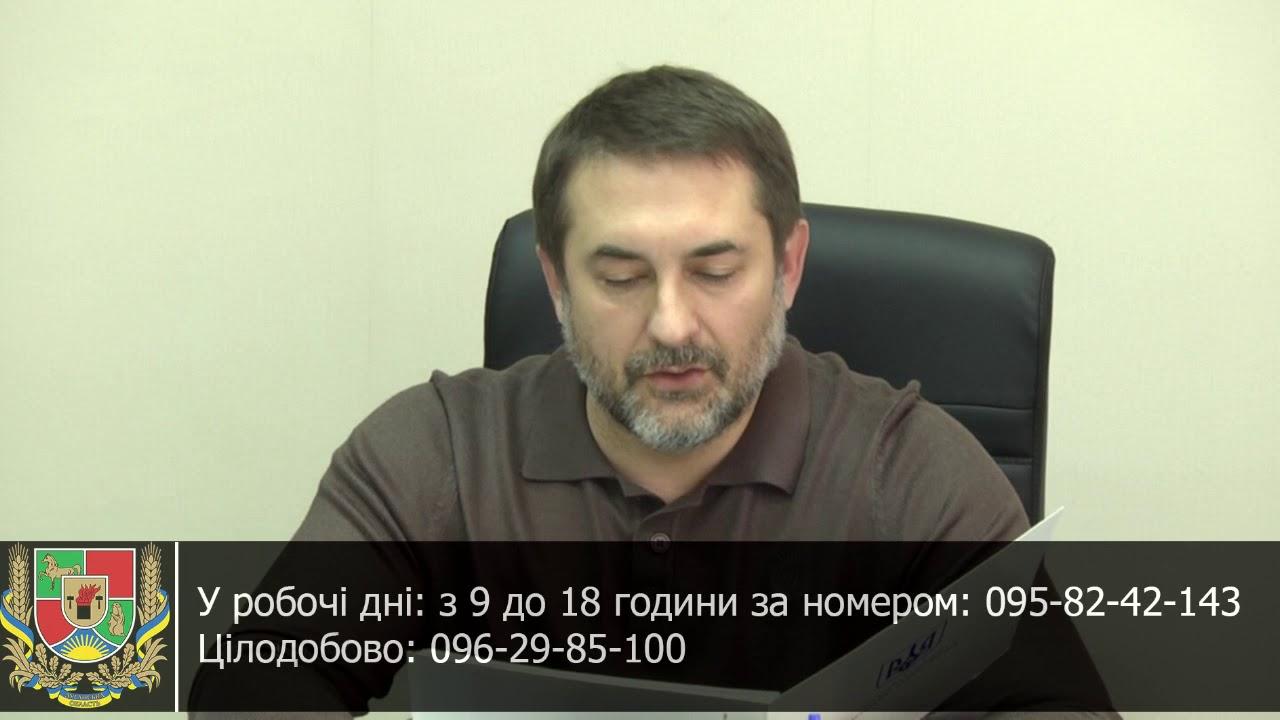 «Відсьогодні на Луганщині вводиться режим перебування «Червоний», - Сергій Гайдай
