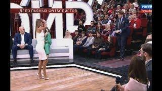 мат в программе «Прямой эфир»  на на «России 1»