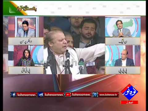 Pakistan Ki Awaaz 06 02 2018