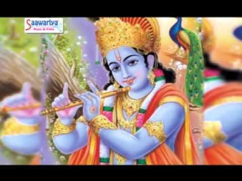 shyam more nainan aage rahio krishna bhajan lyrics