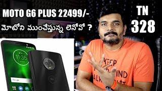 technews 328 Moto G6 Plus Launched,Amazfit Cor & Pace,Oneplus 6T triple camera,Redmi Note6 Pro etc.