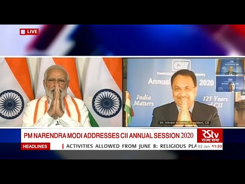 PM Modi's Address   Confederation of Indian Industry's (CII) Annual Session 2020