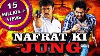 Nafrat Ki Jung (Rama Rama Krishna Krishna) Hindi Dubbed Full Movie | Arjun Sarja, Ram Pothineni