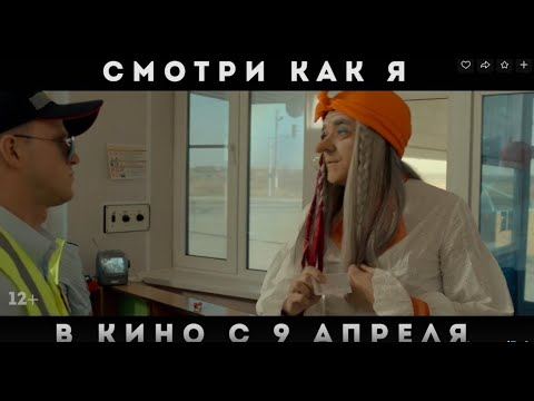 Check this out — Russian trailer