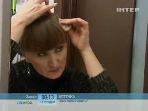 Крапива Против Ранней Седины - Ранок - Інтер