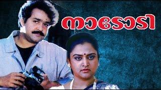 Naadody Malayalam Full Movie I Mohanlal Suresh Gopi  Malayalam Movies Online