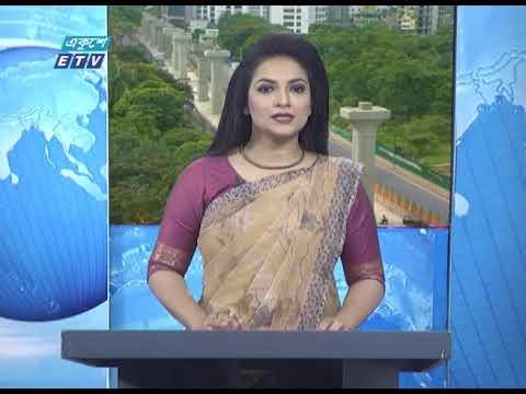 09 AM News || সকাল ০৯ টার সংবাদ || 03 June 2020 || ETV News