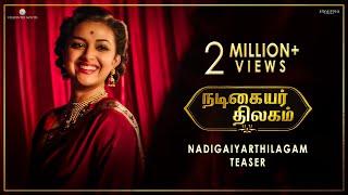 Nadigaiyar Thilagam - Official Tamil Teaser