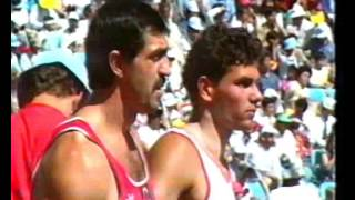 Olympic Games 1988 - Decathlon