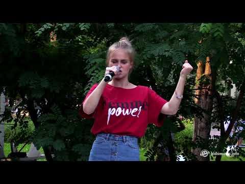 Дарья Волосевич— Небо Славян (Юбилей Парка Горького, 26.08.2018)