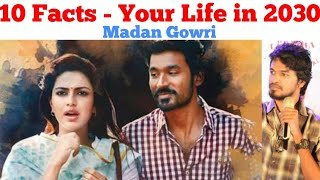 10 Facts about Your Life in 2030   Tamil   Madan Gowri