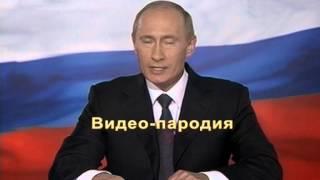 Видео поздравление на свадьбу от Путина в ресторане