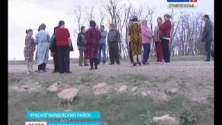 На Ставрополье исчезает земля