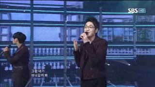 SG Wannabe -  Sunflower (SG워너비 - 해바라기) @ SBS Inkigayo 인기가요 101107