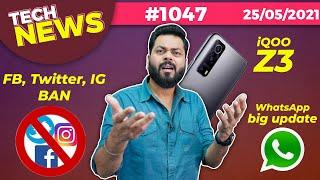 FB, IG & Twitter Ban In 24 Hrs?, WhatsApp Update, iQOO Z3 India Launch, Mi 11 Lite Coming-#TTN1047