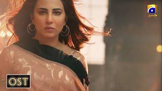 Bandhay Ek Dour Se | OST | Ahsan Khan | Ushna   - YouTube