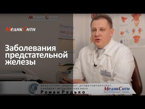 Ограничение при аденоме предстательной железы