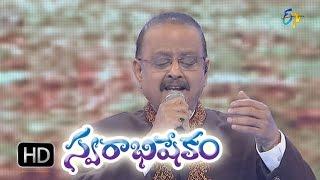 Nee Navvu Cheppindi Song - SP.Balasubrahmanyam Performance In ETV Swarabhishekam 25th Oct 2015