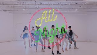[EAST2WEST] Girls' Generation (소녀시대) - All Night Dance Cover