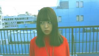 """西中島きなこ """"SyoSyo"""" (Official Music Video)"""