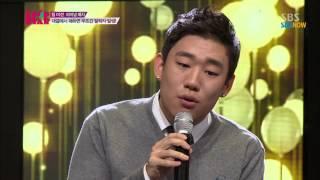 SBS [K팝스타3] - 파이널 매치, 'EQ'의 'My Everything'