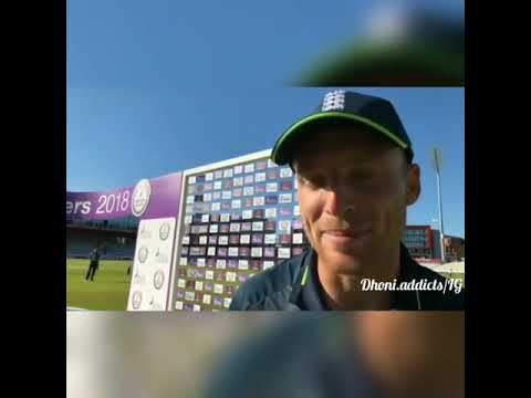 Jos Buttler about Dhoni