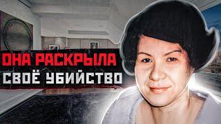 21 февраля 1977 года Тересита Баса была найдена мертвой в своей квартире.  После тщательного расследования попытки правосудия найти преступника,  казалось, не имели никакого эффекта. Следователи были в тупике. Именно в  этот момент