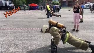 Пожарный кроссфит Новосибирск 2018, ПСЧ-1 Мы первые!!!