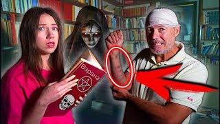 CURSE THE GHOST OF VERANA Captain Suffered Mysticism | House Ghost Season 2 # 15 Elli Di