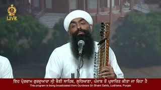 "Sri Bhaini Sahib : 27/04/2020 : ""ਫਰੀਦਾ ਗਲੀਏ ਚਿਕੜੁ ਦੂਰਿ ਘਰੁ"" By Raagi Balwant Singh & others"