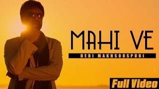 Mahi Ve  Debi Makhsoospuri