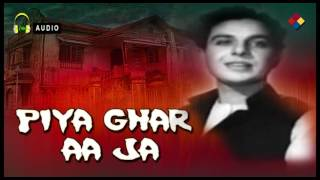 Ankhiya Taras Rahi Un Bin | Piya Ghar Aa Ja 1947 | Meena