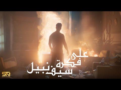 snn9074's Video 164559144901 gz0mjoNCOOY