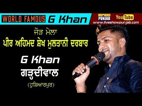 G Khan Live At Gardhiwal Hoshiarpur